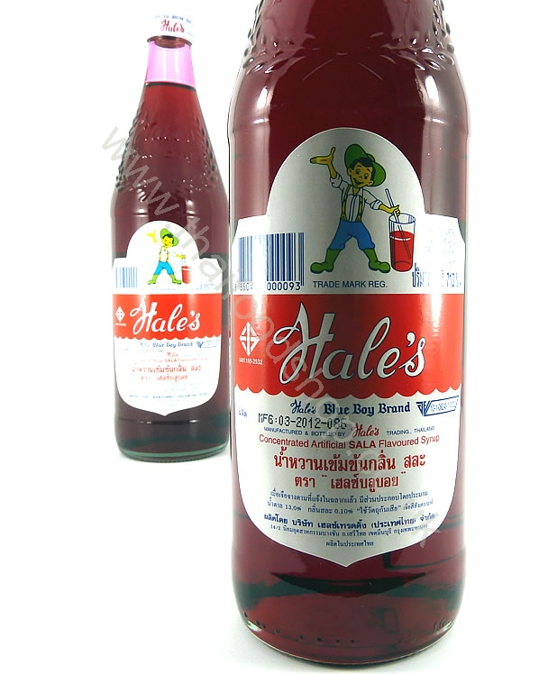 0007904_hales-blue-boy-sala-syrup
